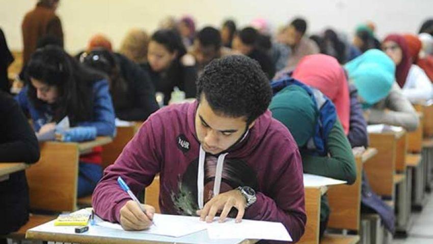 جدول إمتحانات الثانوية العامة بعد التعديل 2020