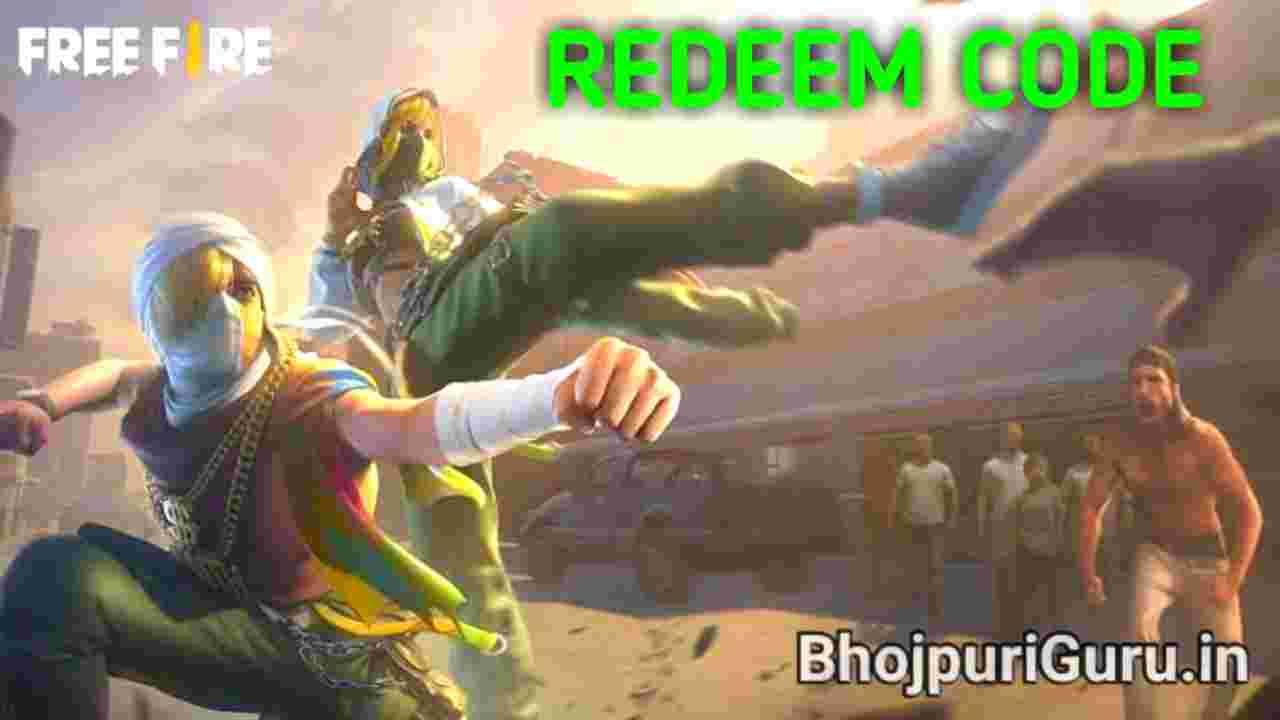 Free Fire Redeem Codes Today August 17, 2021: Garena Free Fire Redeem Codes Reward Using Codes - Bhojpuri Guru