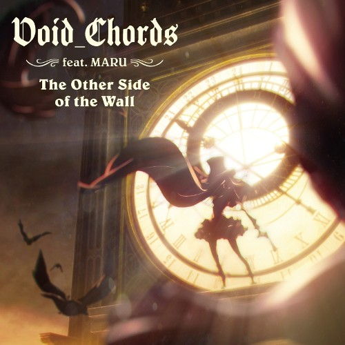 Void_Chords feat.MARU - The Other Side of the Wall rar