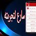تعرف على أحدث تطبيق لمشاهدة كل القنوات العربية تطبيق الاسطروة تي في لا تنتظر ولا ثانية استمعله الان