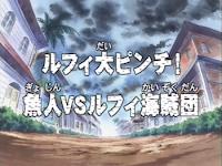 One Piece Episode 38