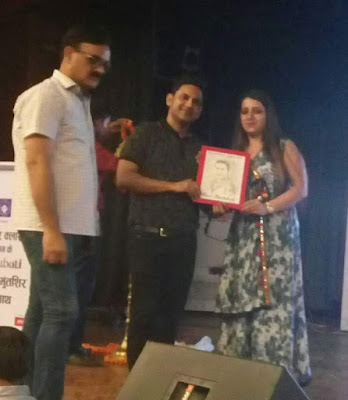 Subha Award Edit By Hitender Choudhary