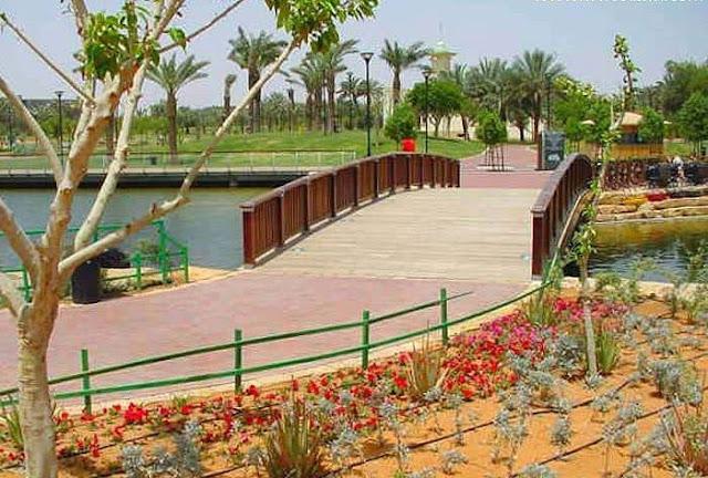 منتزه السلام الرياض
