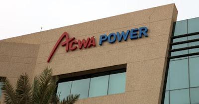 «أكوا باور»: السعودية تبني محطة كهرباء في مصر بـ 2.3 مليار دولار