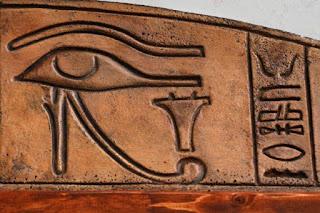 صور فرعونية