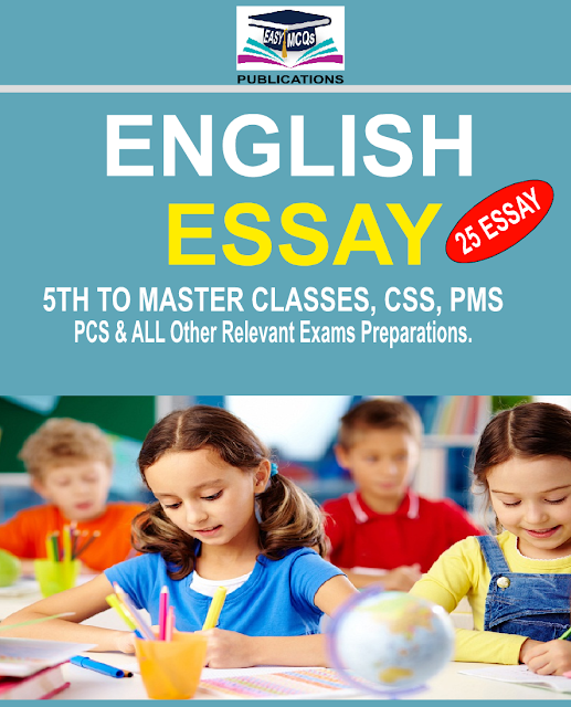 PDF Essay Book For Exams And Tests Preparations Free Download