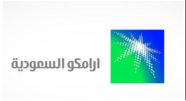ارباح شركة أرامكو السعودية