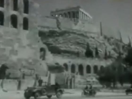 a4a3c660bab Ελλάδα