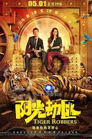 Tiger Robbers 2021 Dual Audio Hindi [Fan Dubbed] 720p HDRip