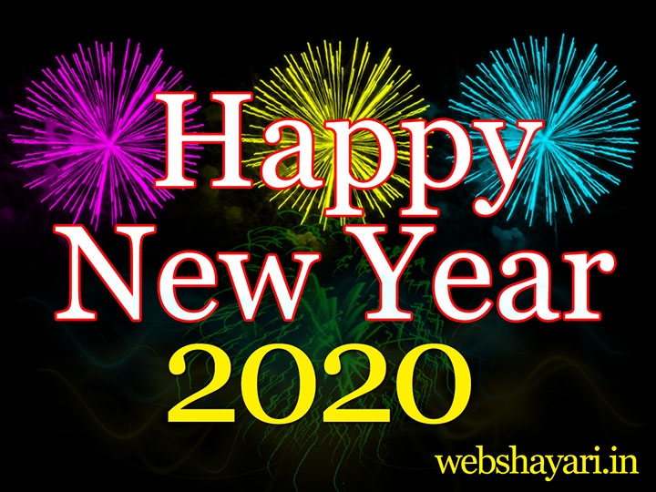 Happy New Year 2020 Hd Wallpaper Image Gif Pictures Free