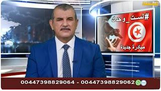 (بالفيديو و الصور) الهاشمي الحامدي ينطلق في توزيع مبالغ مالية بقيمة 500دينار على كل التونسيين بدون استثناء... كا نوع من تشجيع و عربون محبة