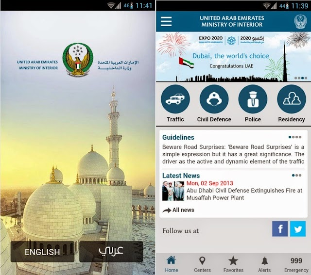 Use new App for applying UAE Visa