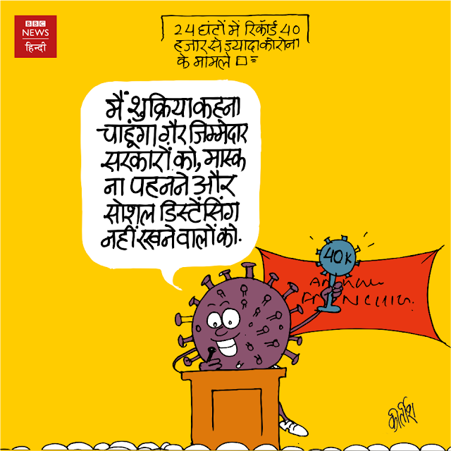 corna, Covid 19, Corona Cartoon, lockdown, mask, cartoonist kirtish bhatt