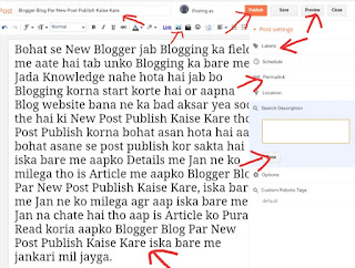 Blogger Blog Par New Post Publish Kaise Kare