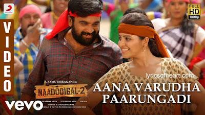 Aana Varudha Paarungadi Lyrics| Reema