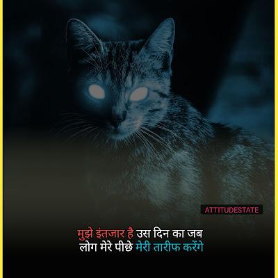 this Hindi Motivational Status post