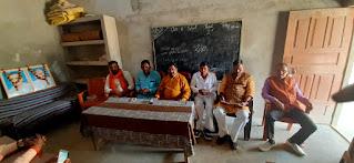 भाजपा की पंचायत चुनाव को लेकर मखौड़ा मंडल में बैठक- राधेश्याम कमलापुरी  | #NayaSaberaNetwork