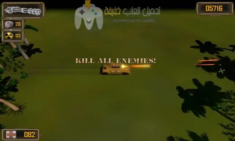 تحميل لعبة Combat Machines مجانا