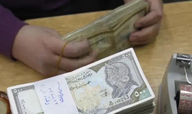 سعر صرف الليرة السورية والذهب اليوم السبت 12/12/2020