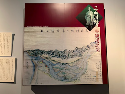 三面川鮭魚養殖場之図