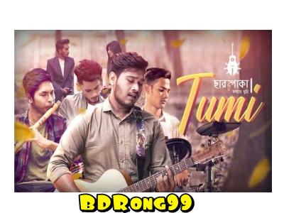 Tumi dekheo dekhle na (তুমি দেখেও দেখলে না) Charpoka Band Song Lyrics