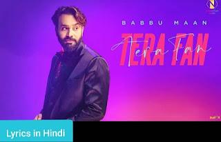 तेरे फैन Tere Fan Lyrics in Hindi | Babbu Maan