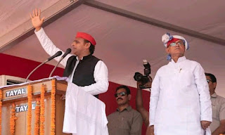 Samajwadi Party Akhilesh Yadav