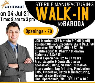 Amneal Pharma Recruitment For ITI, Diploma, BSC, M Pharma and B.Pharma Candidates For  Matoda, Palli, Gujarat Unit