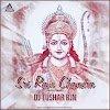 SHRI RAM CHANDRA - SOUND CHEK REMIX - DJ TUSHAR RJN