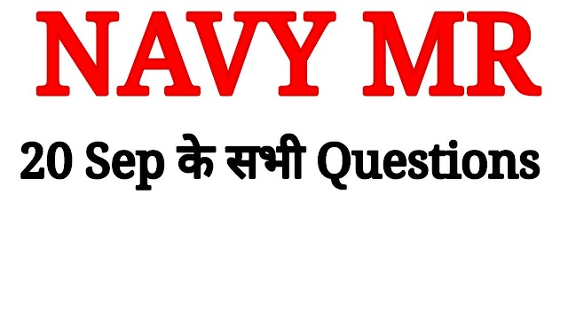 Navy mr 20 sep exam , all questions navy mr exam 2019