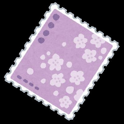 切手のイラスト(金額表記なし)