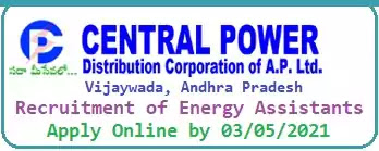 APCPDCL Energy Assistant Recruitment 2021
