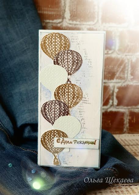 подарочный, конверт, для, денег, воздушные. шары, с, днём, рождения,