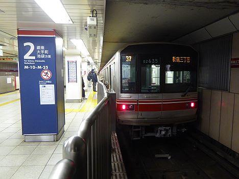 丸ノ内線 新宿三丁目行き1 02系