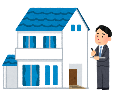 job_fudousan_kanteishi.png