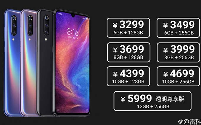 xiaomi-mi-9-prices-internal-storage-ram-options-unveiled