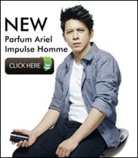 Parfum Ariel