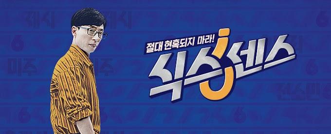 《韓綜》第六感식스센스Sixth Sense-超過五感,從中辨別出真假的。