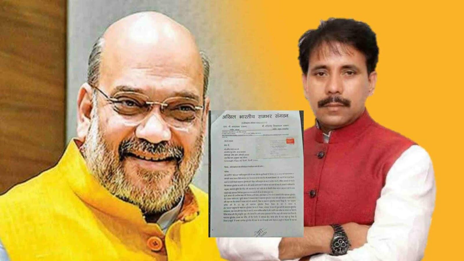Anil%2BRajbhar%2Bsuspended राजभर समाज द्वारा कैबिनेट मंत्री अनिल राजभर को मंत्रीमंडल से बर्खास्त करने की मांग