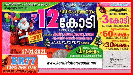 BUY Kerala Next Bumper,  BUY Christmas New Year Bumper lottery 2020-2021 BR77, Kerala lottery Online purchase