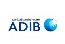 اعلن مصرف أبوظبي الاسلامي عن وظائف شاغرة