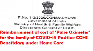 cghs-reimbursement-of-cost-of-pulse-oximeter