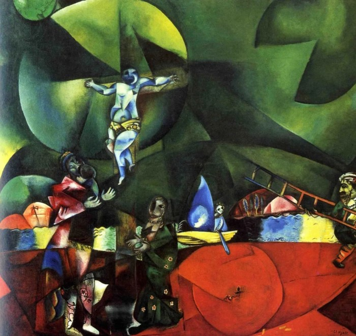 1912г. Марк Шагал