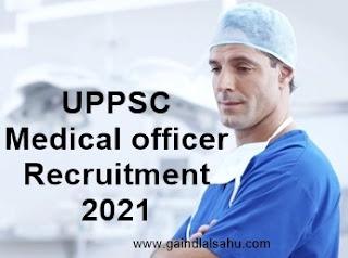 UPPSC Medical Officer Recruitment 2021: 3620 पदों के लिए निकली वैकेंसी | सरकारी नौकरी