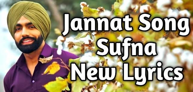 Jannat Lyrics-B Praak   Sufna