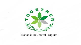 www.ptp.gos.pk Jobs 2021 - Provincial TB Control Program PTP Jobs 2021 in Pakistan