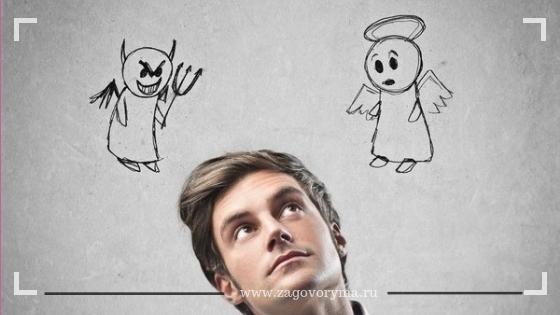 Тест «Добрый ли вы человек?» — самый точный ответ за пару минут