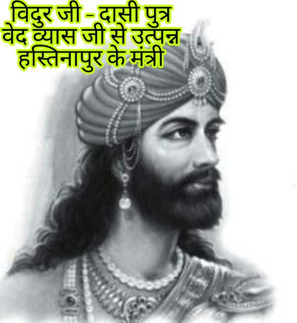 पांडवो और कौरवो के बीच जुए की चाल किसलिए हुई? Pandavo aur kauravon ke bich jua ki chal kisliye huye?