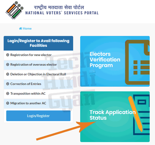 Track Voter ID Card Application Status Online