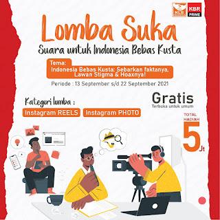 Poster Lomba SUKA